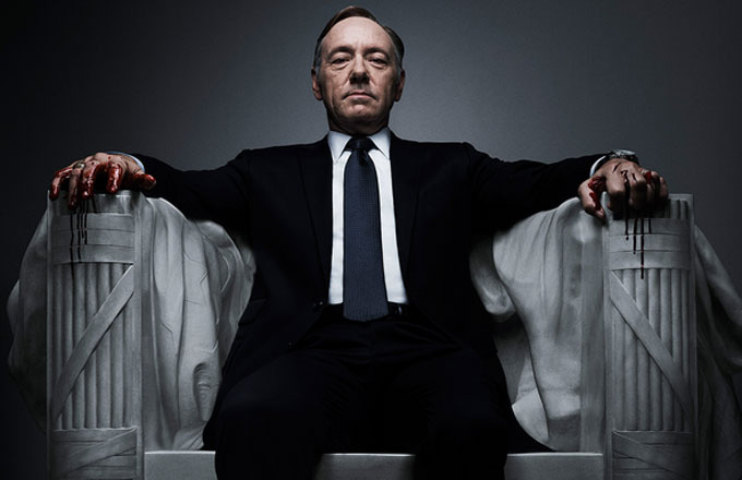 A promo image for House of Cards.