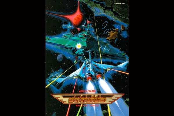 best-old-school-nintendo-games-gradius