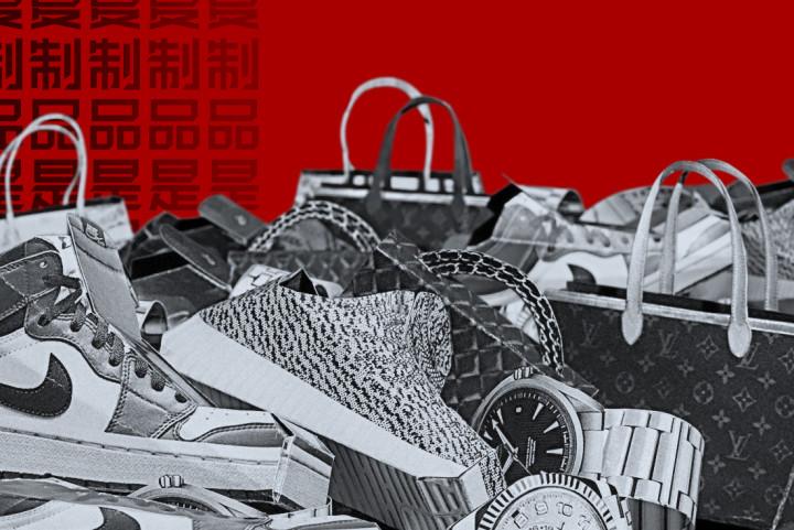 Drugs, Guns, and Fake Kicks: Inside the Counterfeit Economy