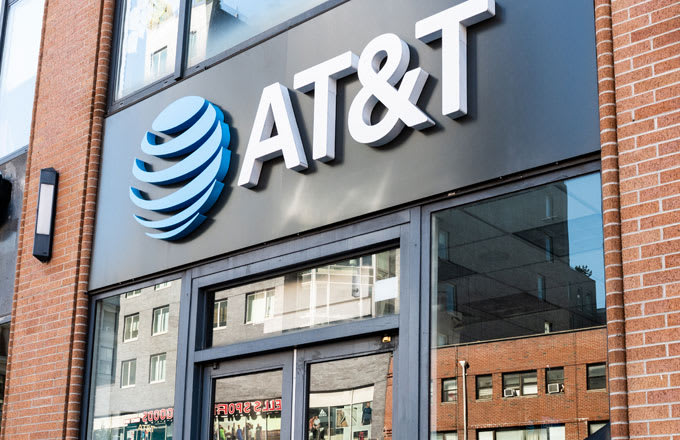 AT&T store in NYC