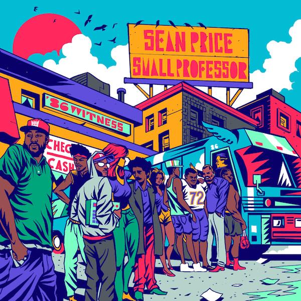 SP SP album cover