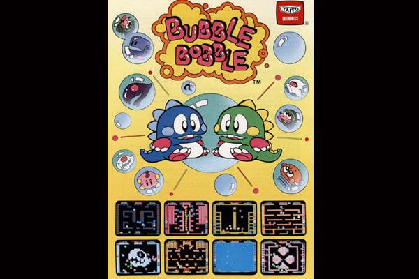 best-old-school-nintendo-games-bubble-bobble
