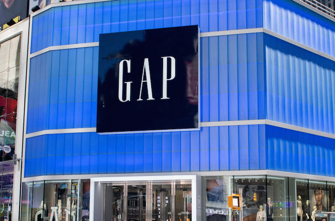 Gap China Map.Gap Apologizes For Shirts With Incomplete Map Of China Complex