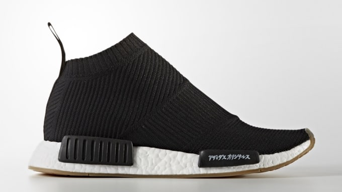 newest collection fa802 972c1 adidas NMD CS1 x UA and Sons Sole Collector Release Date Roundup