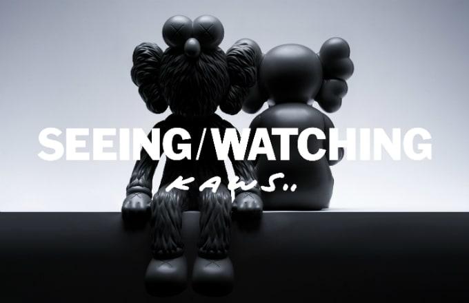 4afe5249873c37 KAWS Unveils New SEEING WATCHING Sculpture