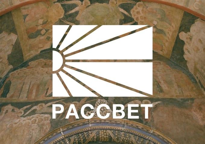 paccbet