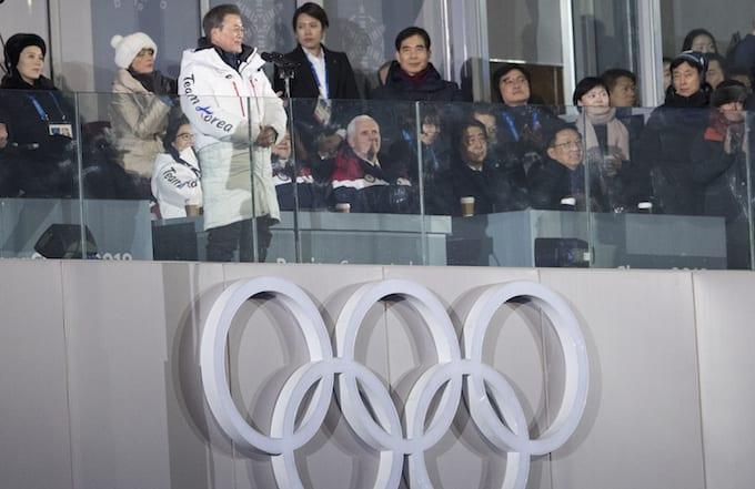 Moon Jai-in at Olympics