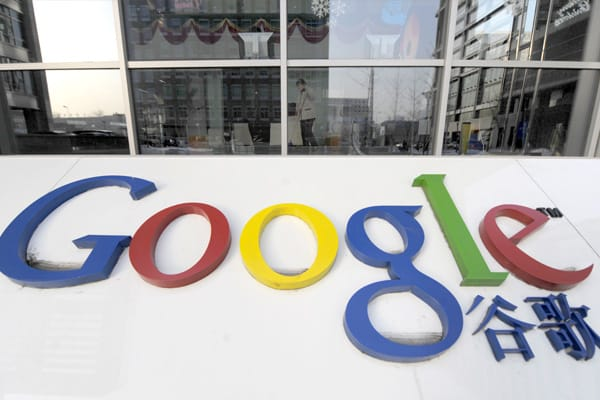 50-things-google-chinese-headquarters