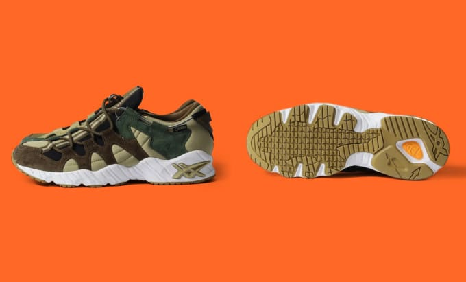 Camouflage Asymmetry Brings the New ASICSTIGER x BEAMS Gel-Mai G-TX ... 0a48818b0