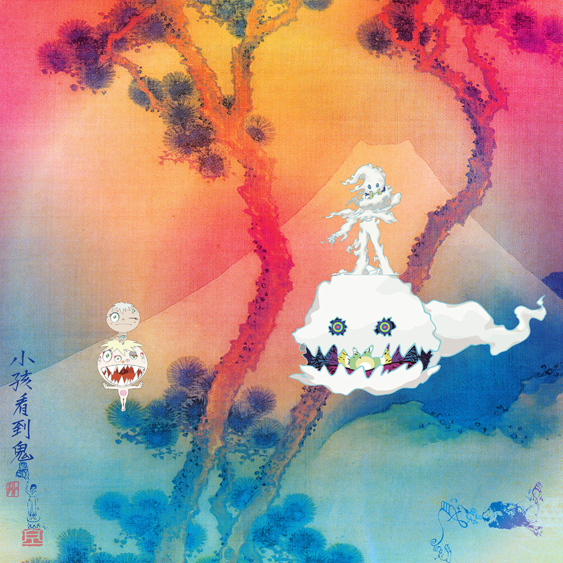 kids-see-ghosts-large-2