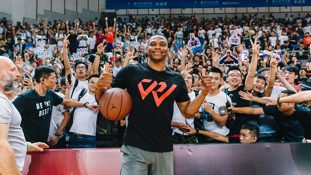 Russell Westbrook Tours China Air Jordan 32 (3)