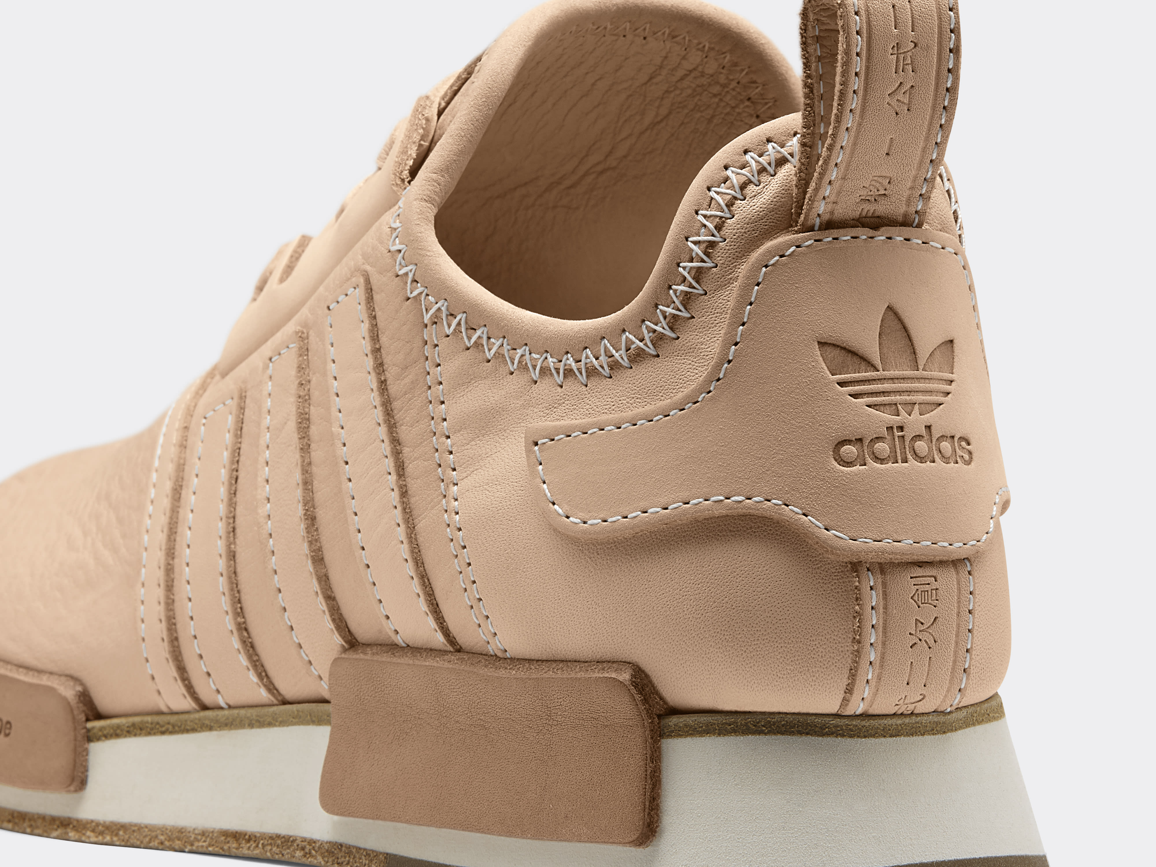 adidas-hender-scheme1