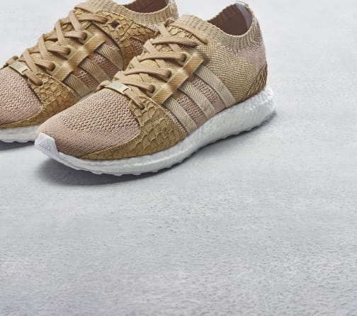 adidas eqt support ultra pk pusha t brown paper bag