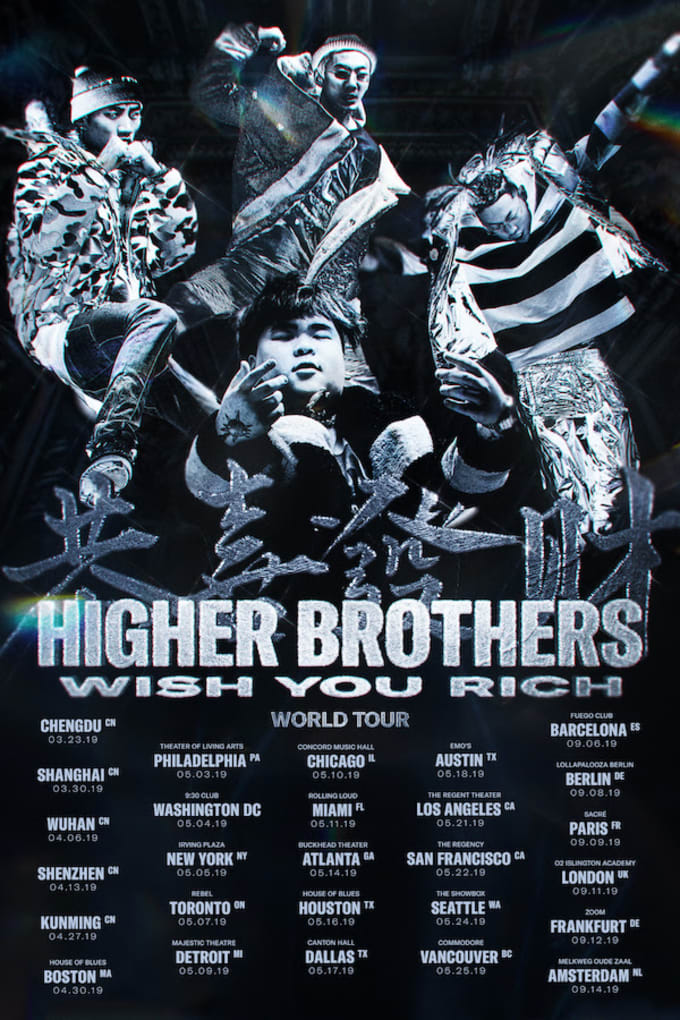Higher Brothers Tour