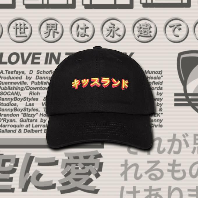 kiss land hat