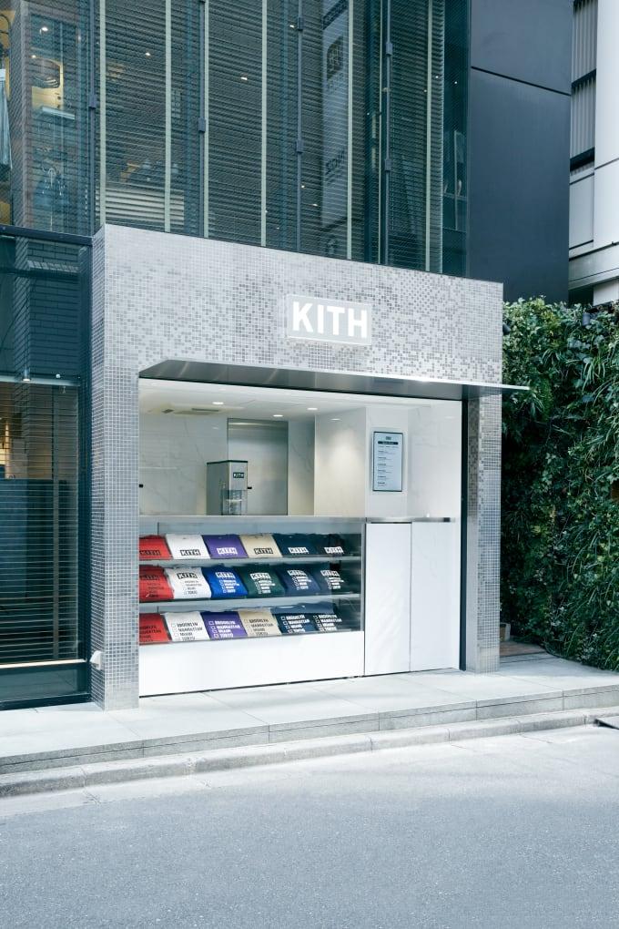 Kith Treats Tokyo 5