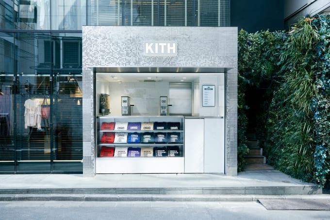 Kith Treats Tokyo 2