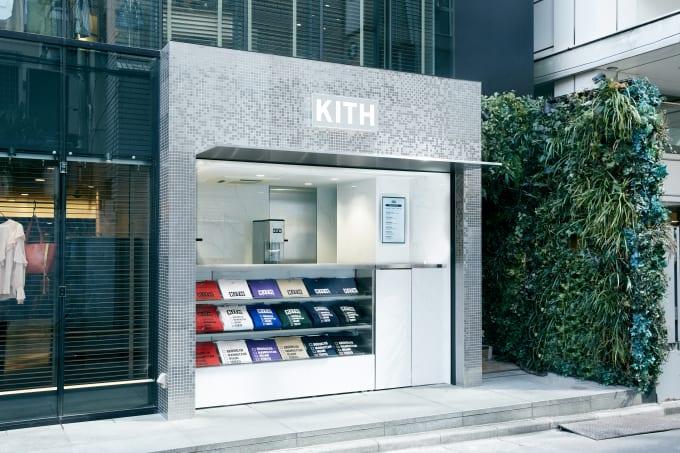 Kith Treats Tokyo 4