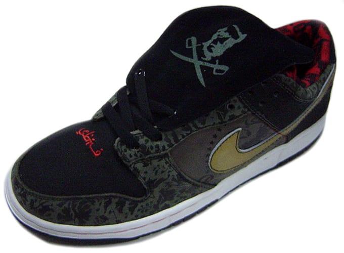 Nike SB SBTG