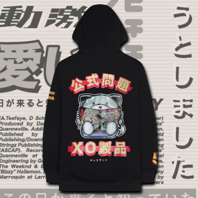 kiss land hoodie