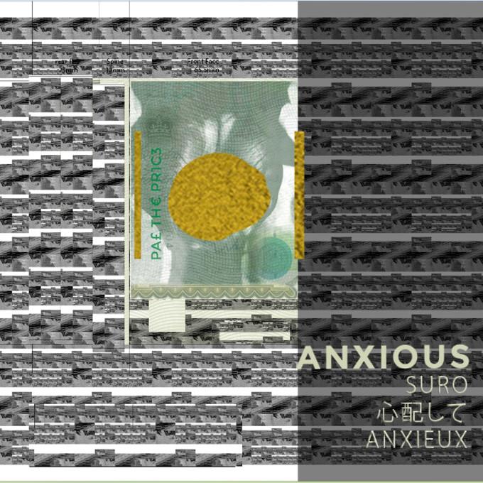 Anxious Artwork copy