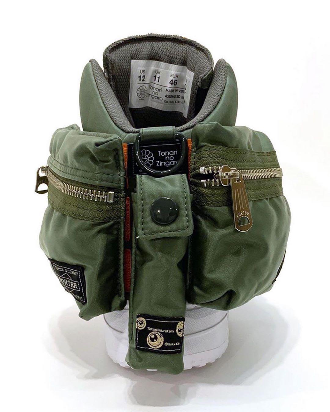 Murakami TZ BS-06 (Heel)