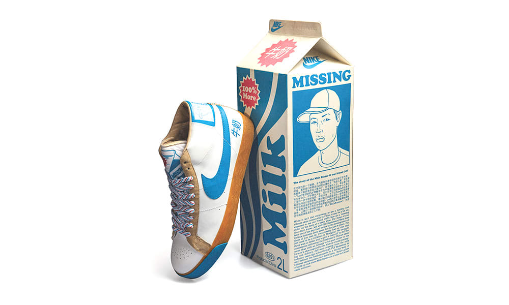 Nike SB Blazer 'Milkcrate'